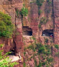 Guoliang в горах Taihang