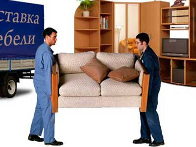 Перевозка мягкой мебели